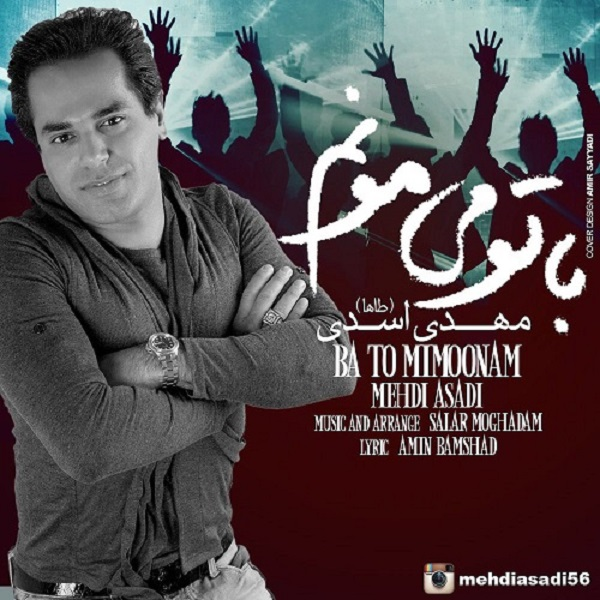 Mehdi Asadi ( Taha ) - Ba To Mimoonam