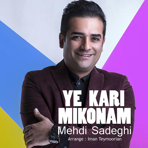 Mehdi Sadeghi - Ye Kari Mikonam