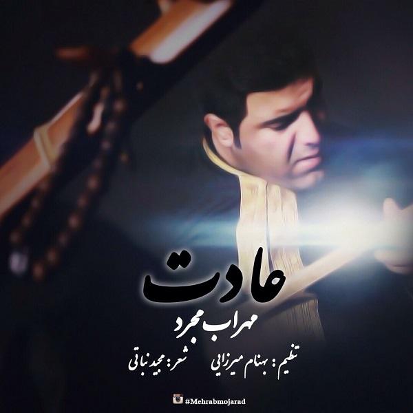 Mehrab Mojarad - Adat
