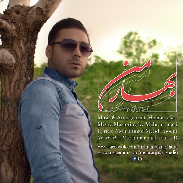 Mehran Jafari - Bahare Man
