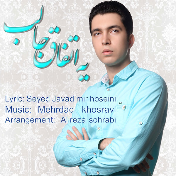 Mehrdad Khoasravi - Ye Etefaghe Jaleb