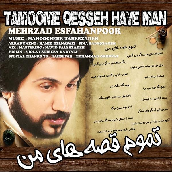 Mehrzad Esfahanpoor - Tamoome Ghessehaye Man