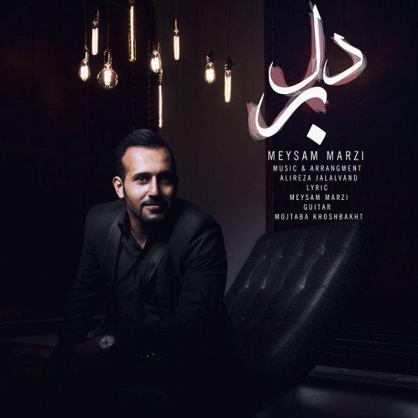 Meysam Marzi - Delbar