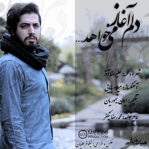 Milad Babaei - Delam Aghaz Mikhahad