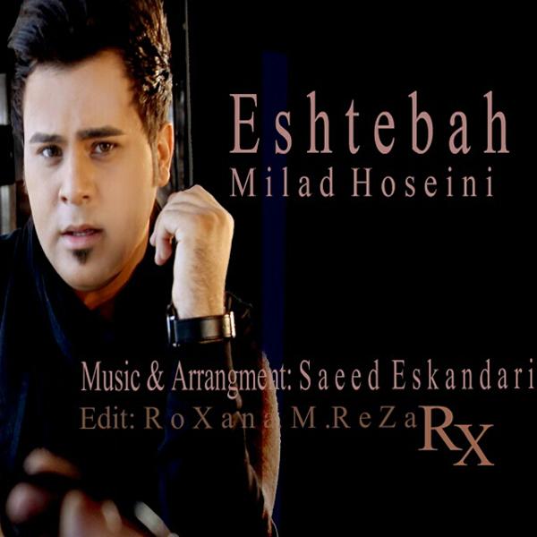 Milad Hoseini - Eshtebah