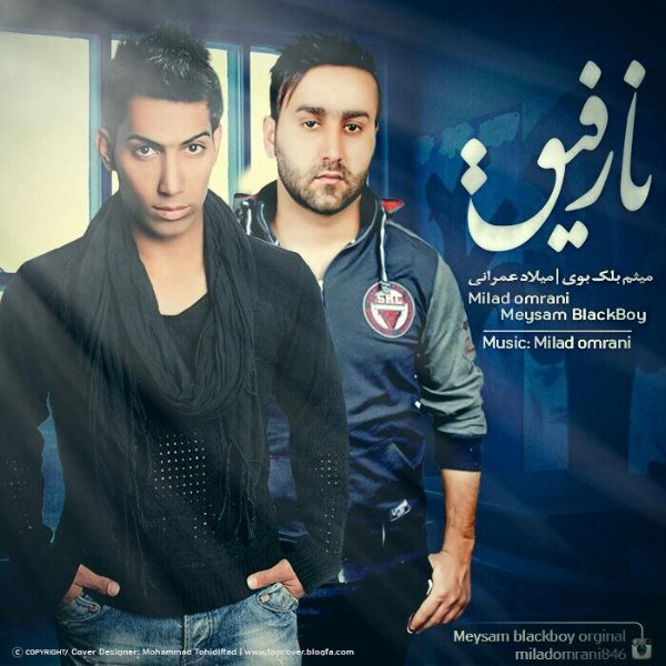 Milad Omrani & Meysam Blackboy - Narafigh