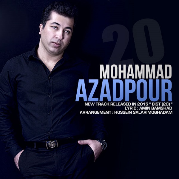 Mohammad Azadpour - 20