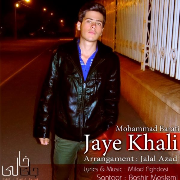 Mohammad Barati - Jaye Khali