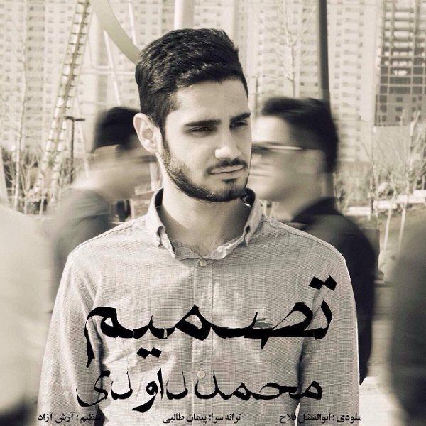 Mohammad Davoudi - Tasmim