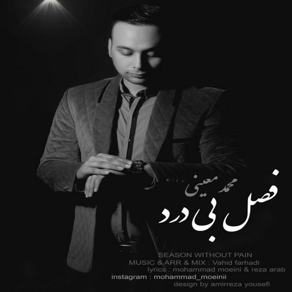 Mohammad Moeini - Fasle Bi Dard