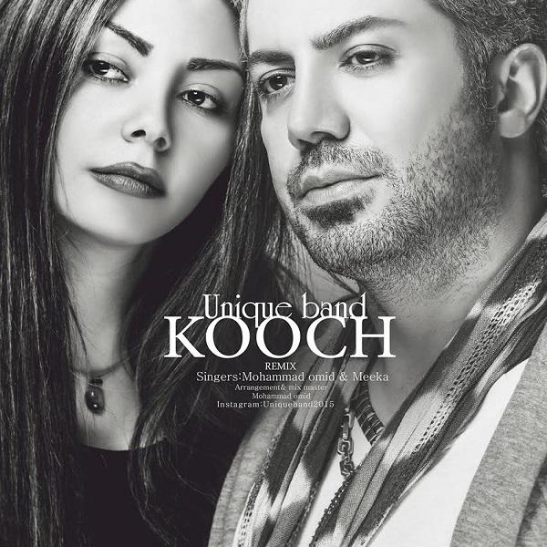 Mohammad Omid - Kooch