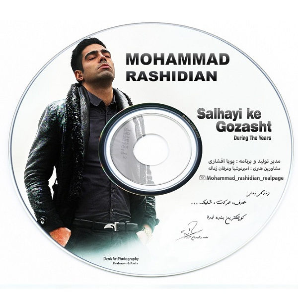 Mohammad Rashidian - In Donya