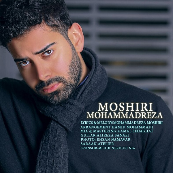 Mohammad Reza Moshiri - Mikhamet