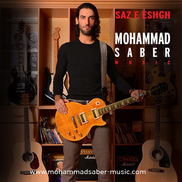 Mohammad Saber - Rahbare Khoban