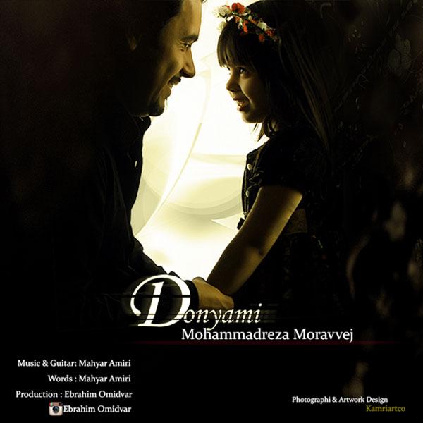 Mohammadreza Moravvej - Donyami