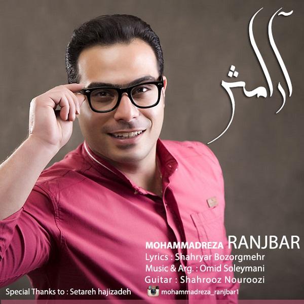 Mohammadreza Ranjbar - Aramesh