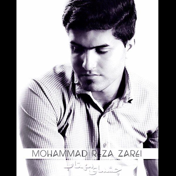 Mohammadreza Zarei - Cheshmaye Mahtab