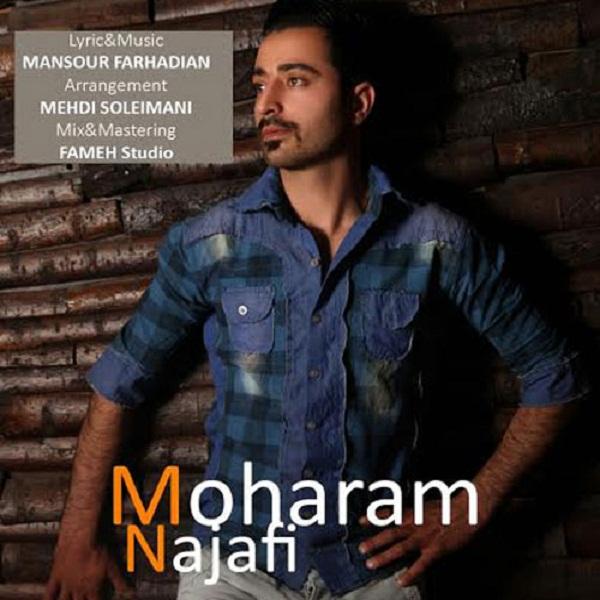 Moharam Najafi - Hess Mikonam