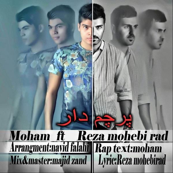 Mohham - Parcham Dar (Ft Reza Mohebi)