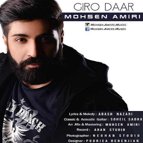 Mohsen Amiri - Giro Daar