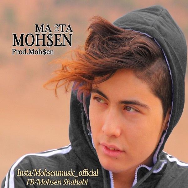 Mohsen - Ma 2 Ta