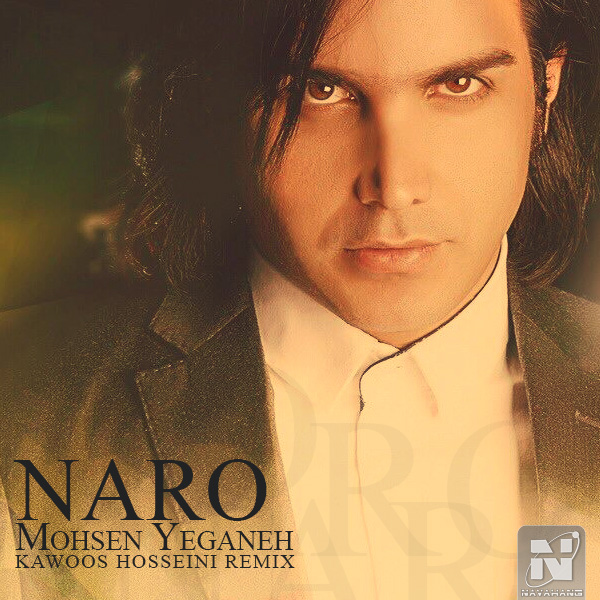 Mohsen Yeganeh - Naro (Kawoos Hosseini Remix)