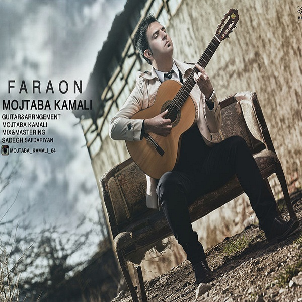 Mojtaba Kamali - Faraon