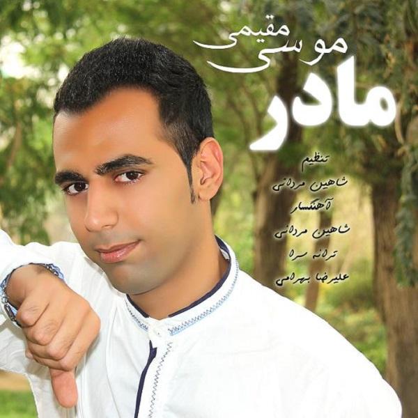 Moosa Moghimi - Madar