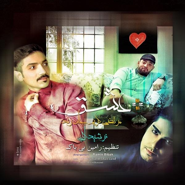 Morteza Karimkhan Zade & Farshid Katebi - Eshgh