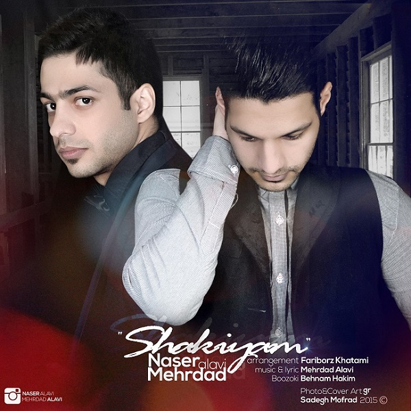 Naser & Mehrdad Alavi - Shakiam