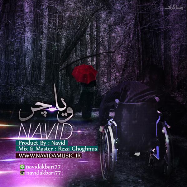 Navid Akbari - Vilcher
