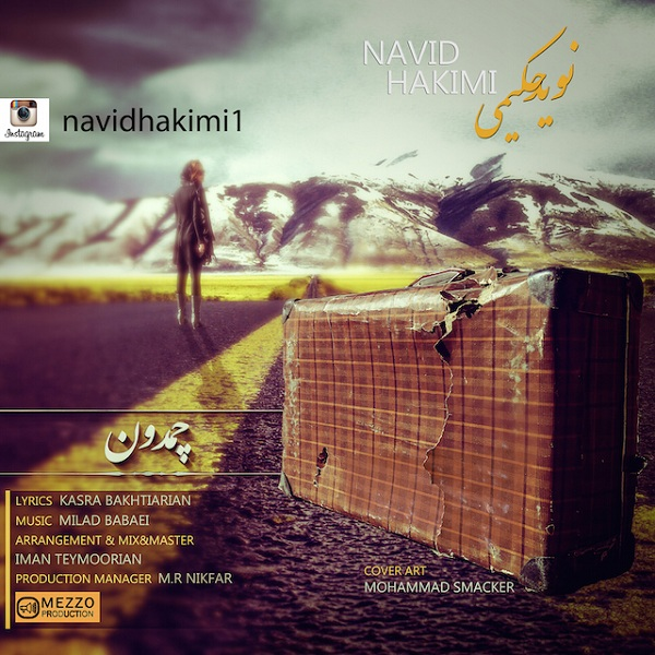 Navid Hakimi - Chamedoon