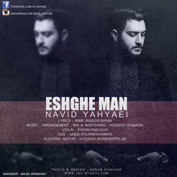 Navid Yahyaei - Eshghe Man