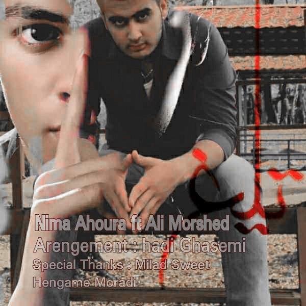 Nima Ahoura - Tigh