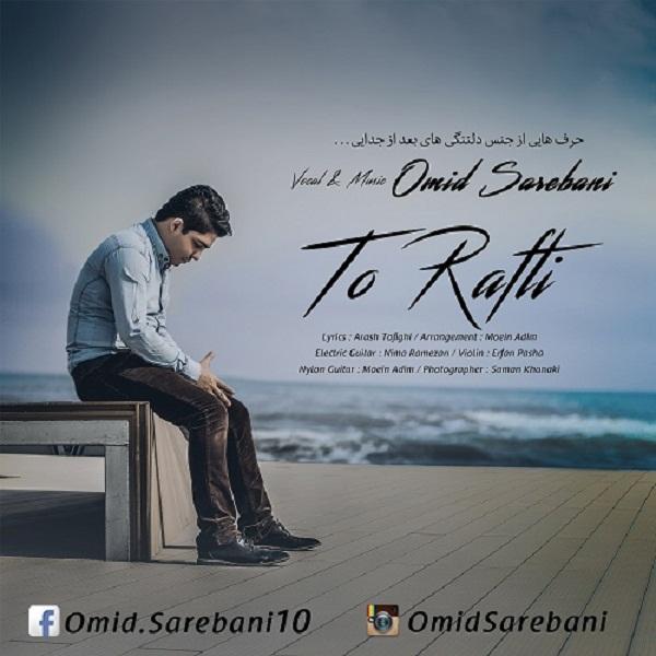 Omid Sarebani - To Rafti