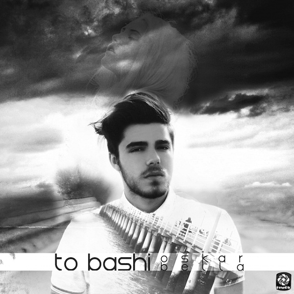 Oscar - To Bashi (Ft Bella)