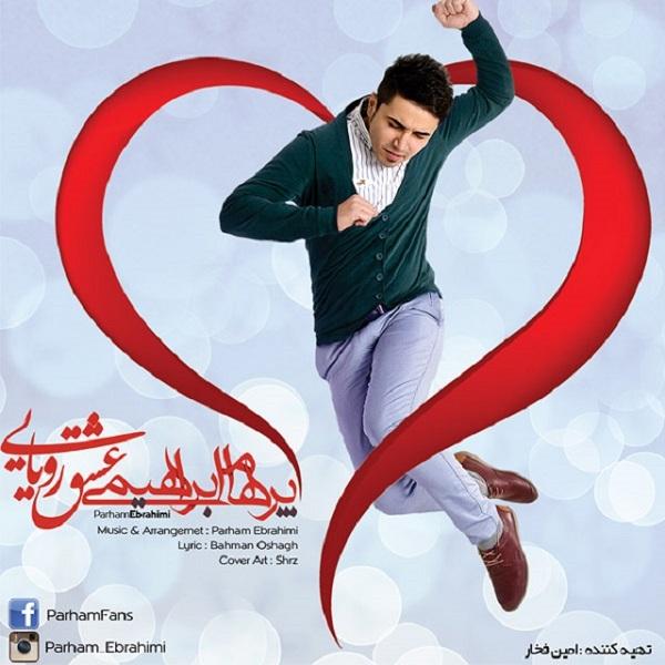 Parham Ebrahimi - Eshghe Royaei