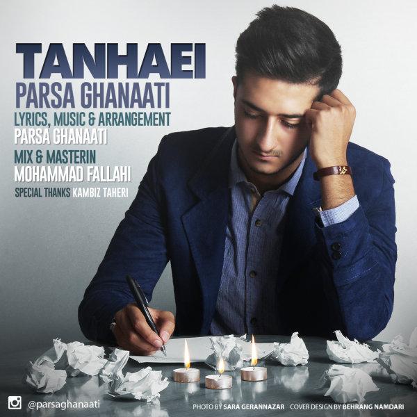 Parsa Ghanaati - Tanhaei
