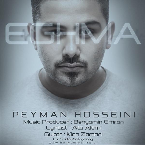 Peyman Hosseini - Eghma