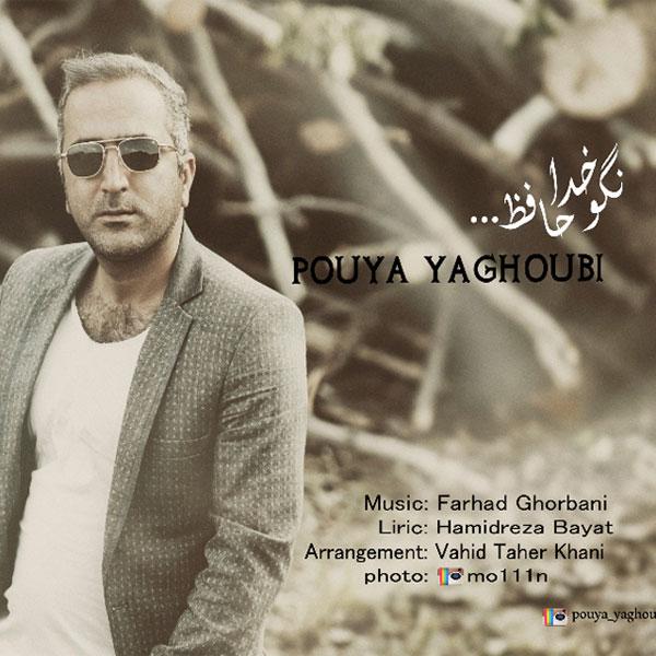 Pouya Yaghoubi - Nagoo Khodahafez