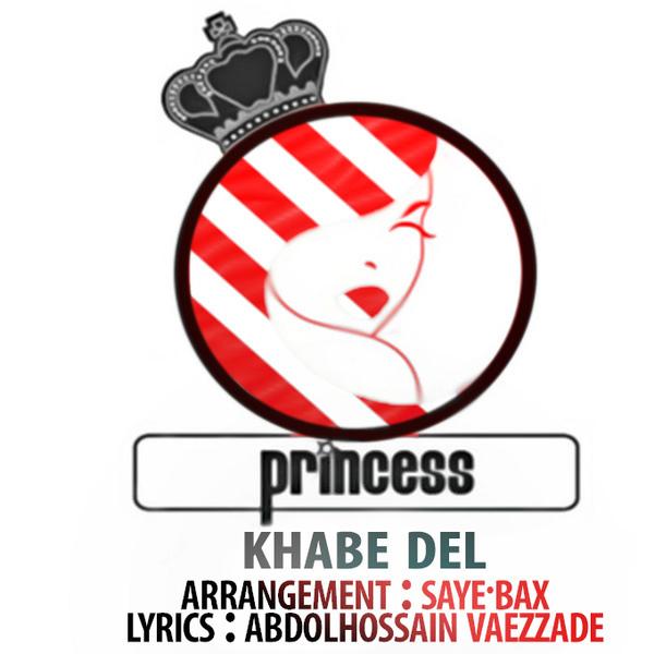 Princess - Khabe Del