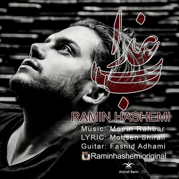 Ramin Hashemi - Azab