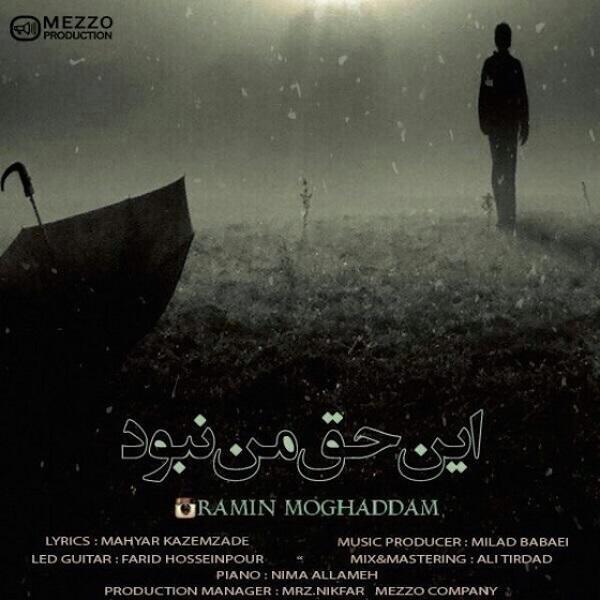 Ramin Moghadam - In Haghe Man Nabood