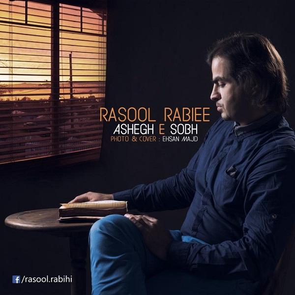 Rasool Rabiee - Asheghe Sobh