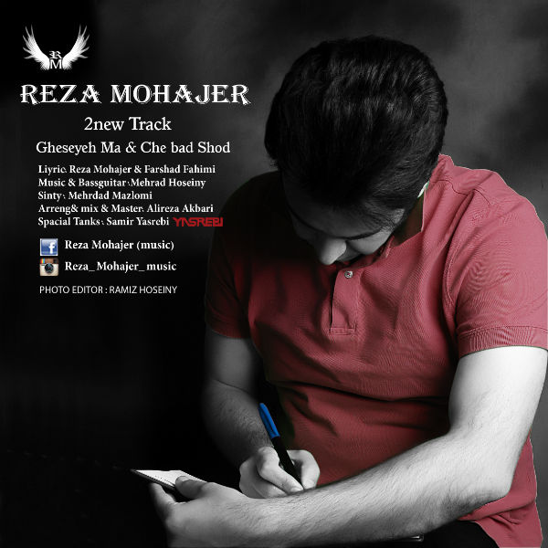 Reza Mohajer - Che Bad Shod