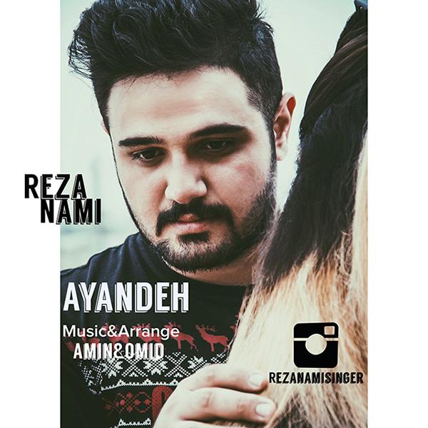 Reza Nami - Ayandeh