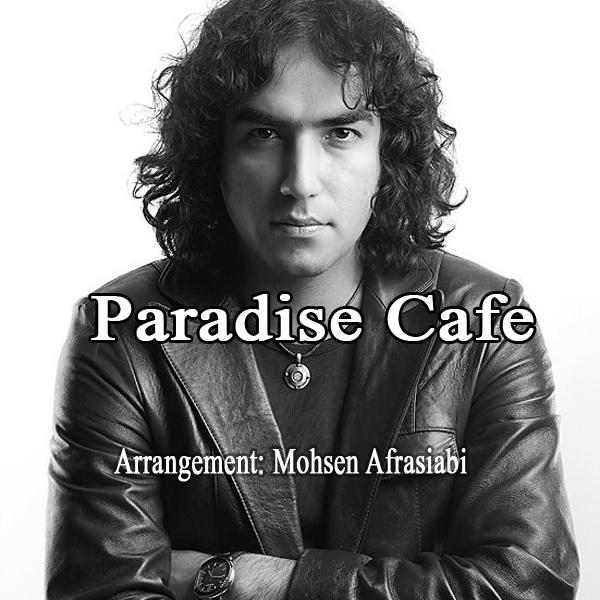 Reza Yazdani - Paradise Cafe (Remix)