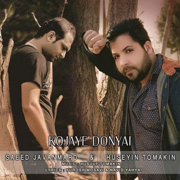 Saeed Javanmard - Kojaye Donyai (Ft Huseyin Tomakin)