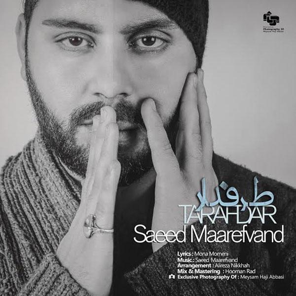 Saeed Maarefvand - Tarafdar