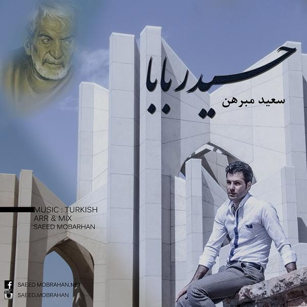 Saeed Mobarhan - Heydar Baba